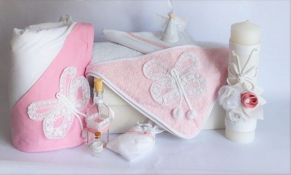 trusou botez alb gluga roz fluturasul