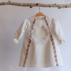 rochita nufar alb