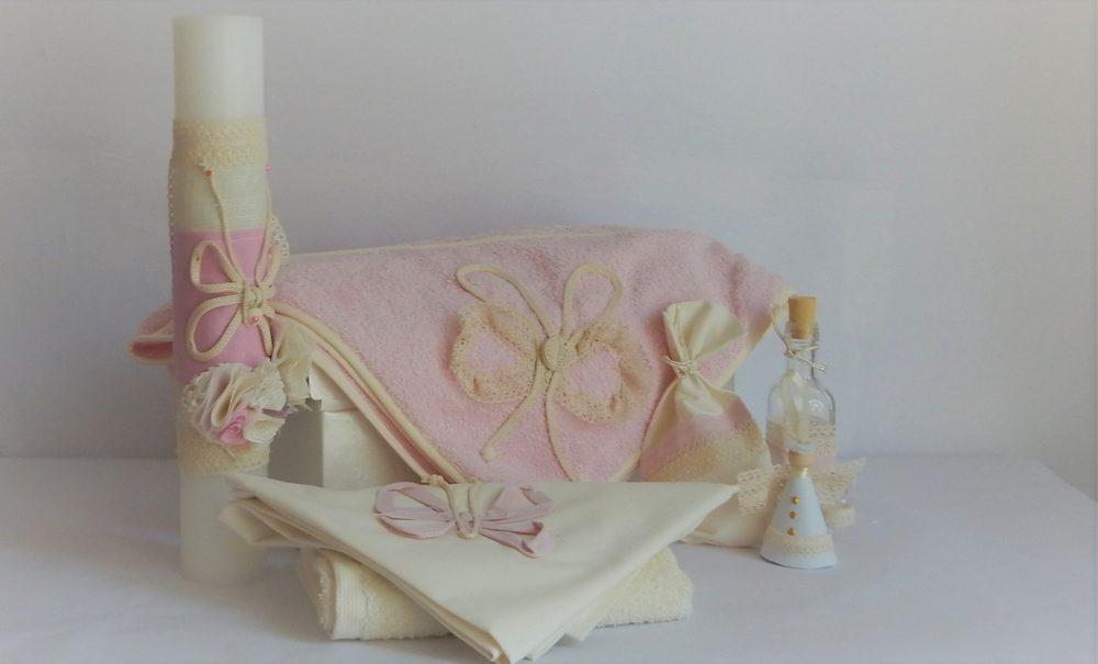 trusou botez roz cu ivoire fluturas