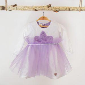 rochita unicat botez aroma de liliac