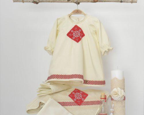 Colecția pentru botez tradițional Cusătură Românească