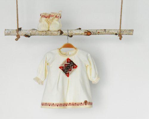 Colecția pentru botez tradițional- Petic Țesut